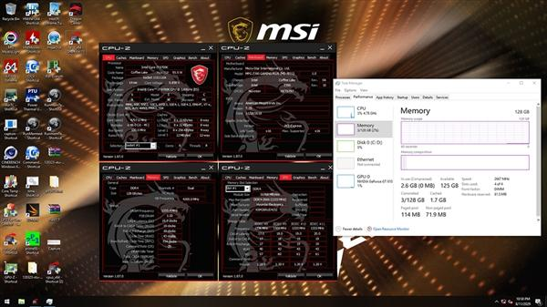 MSI motherboard supports a single 32G DRAM, you may not guess how significant it is!